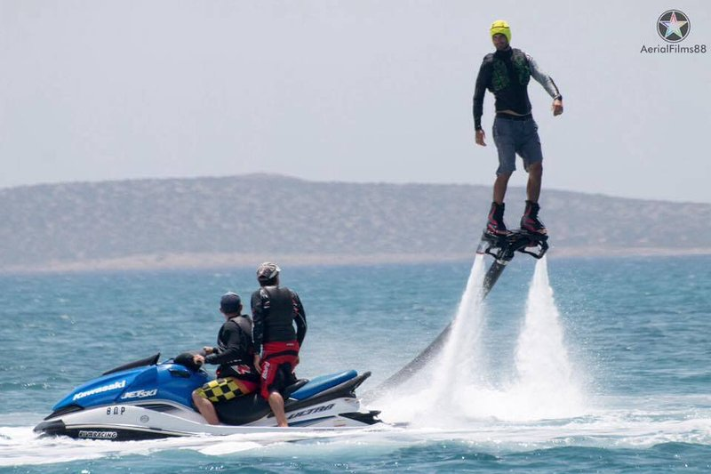 or Flyboard
