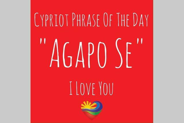 Assurez-vous de connaître vos mots chypriotes comme un local!