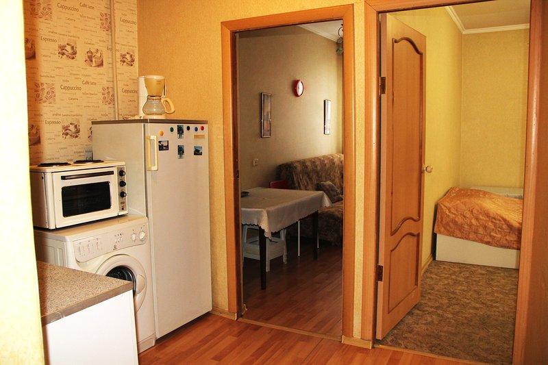 Удобная квартира - бюджетный вариант, casa vacanza a Krasnodar