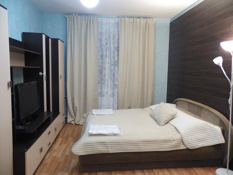 Берлога на Машинистов 3, vacation rental in Sverdlovsk Oblast