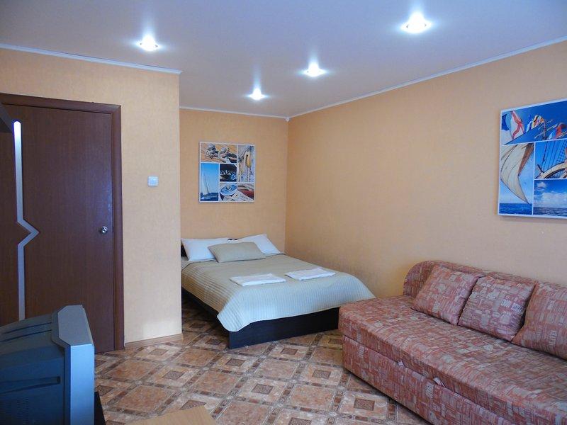 Apartaments Gotvalda 19, vacation rental in Sverdlovsk Oblast