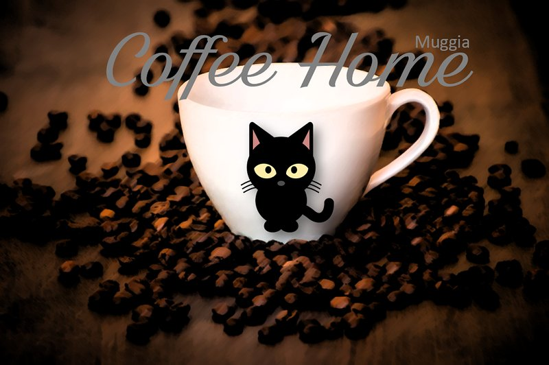 Coffee Home Muggia, holiday rental in Crni Kal