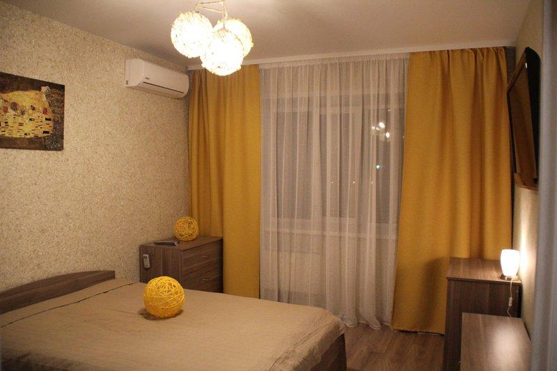 Apartament Vistel, holiday rental in Berdsk