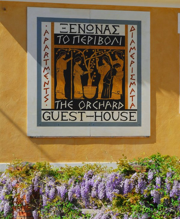 Le logo Orchard Guesthouse