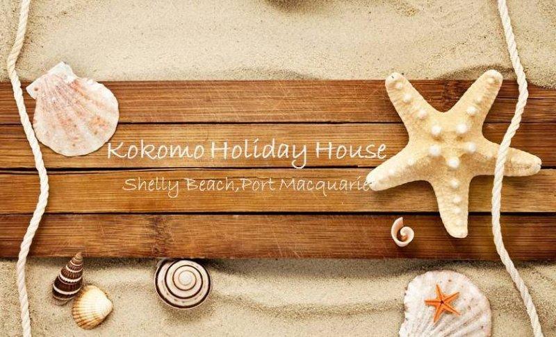 Kokomo Maison de vacances .... un petit endroit pour obtenir loin de tout