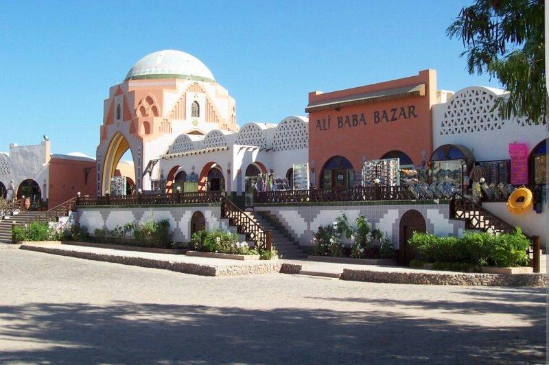 Ali Baba Bazaar at 200m, small shopping center