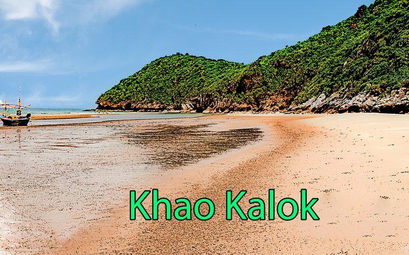 Khao Kalok