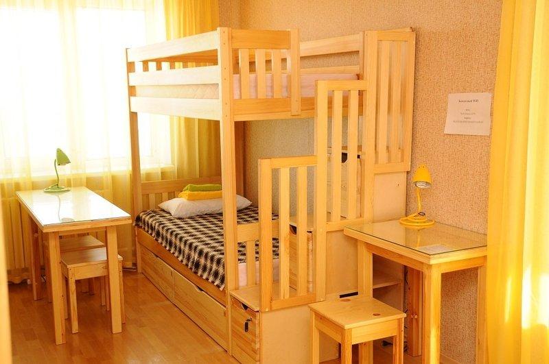 Номера, location de vacances à Orenburg