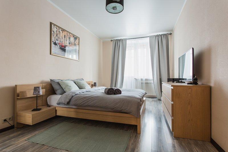 Daily Rooms Apartment at Berezhkovskaya embankment, holiday rental in Vorobyovo