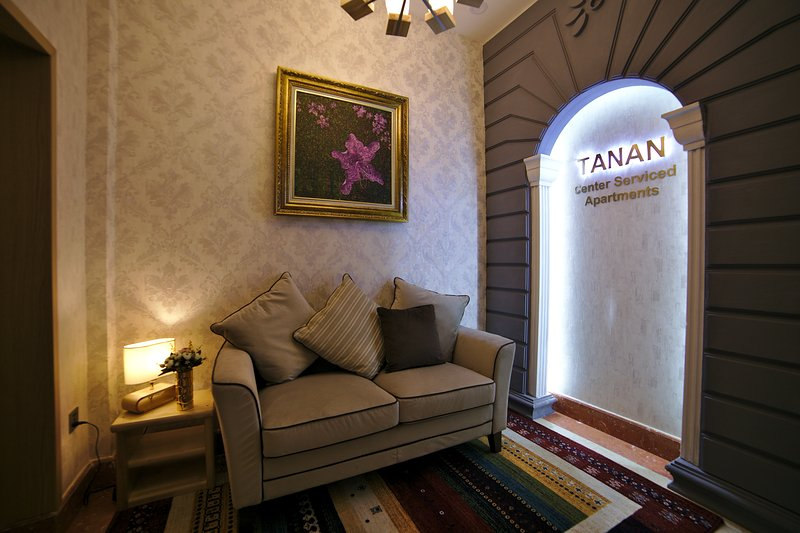 Tanan Center serviced apartments, holiday rental in Ulaanbaatar