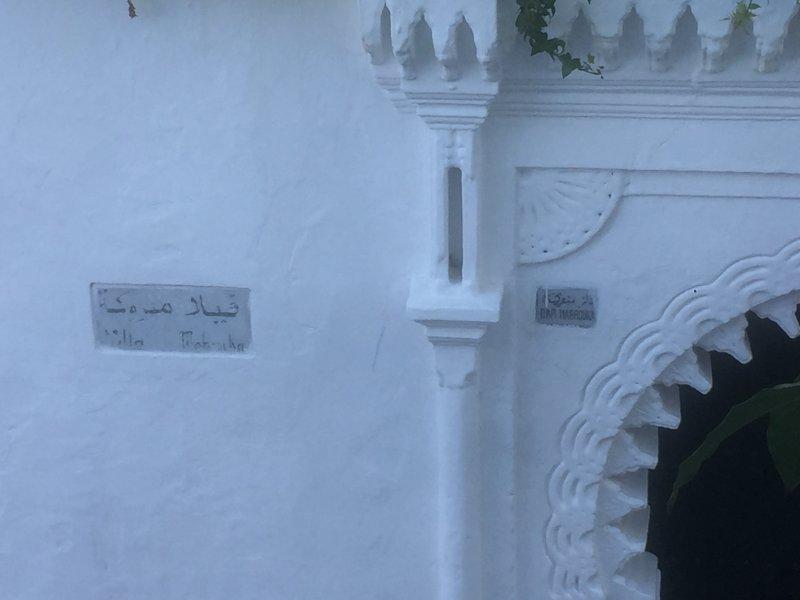 And Villa Mabrouka.