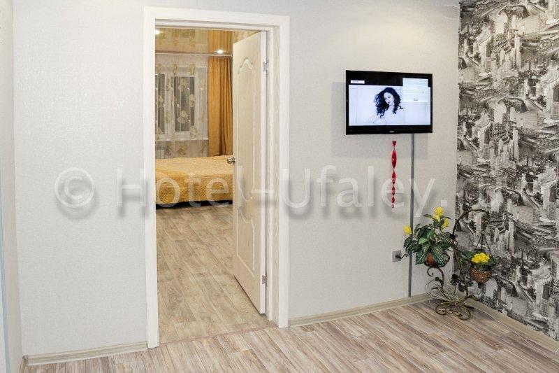 Hotel Domashniy Uyut - Ufaley, holiday rental in Chelyabinsk Oblast