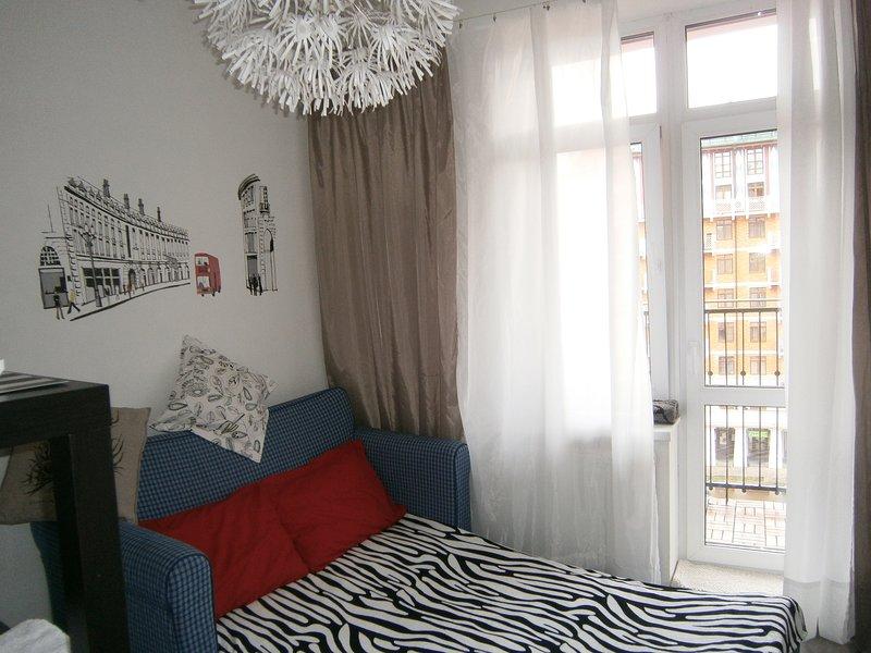 Garsonierka v Krasnogorske, aluguéis de temporada em Odintsovsky District