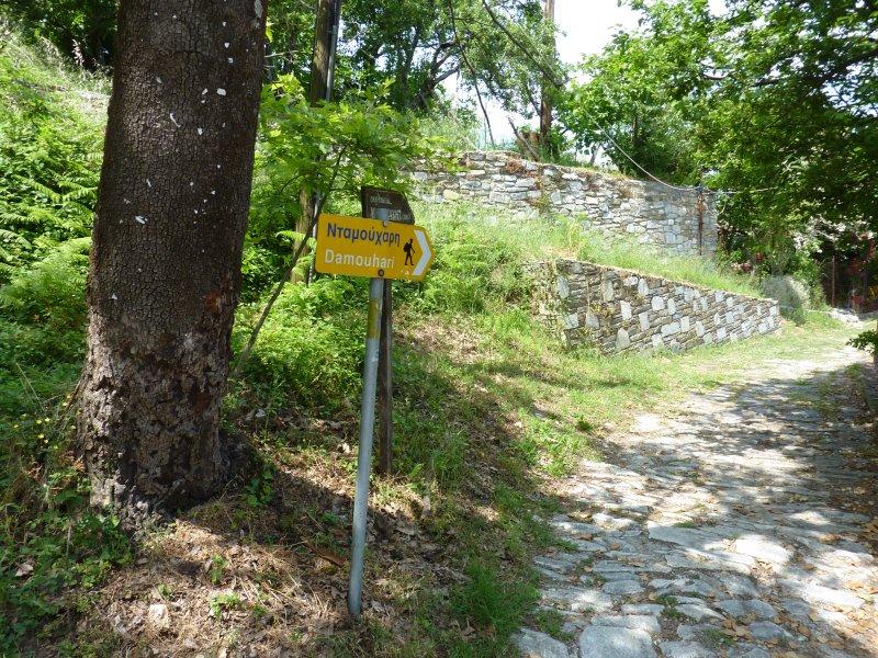 towards Damouhari beach, thru a beautiful walking path