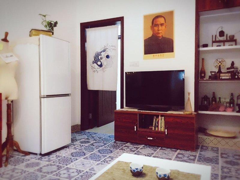 Yiyimia'apartment 小桃园民宿, holiday rental in Guangzhou