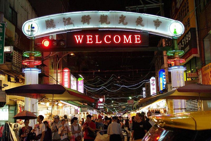 Linjiang nightmarket right around corner