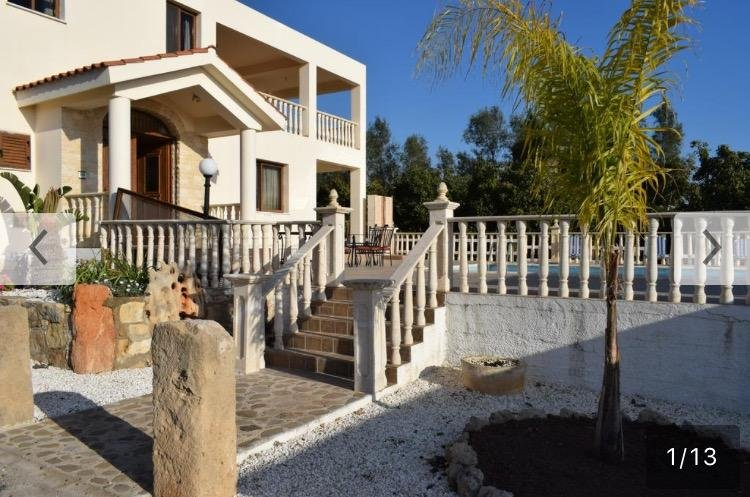 luxury Petra Villa Holiday Rental, vacation rental in Peyia