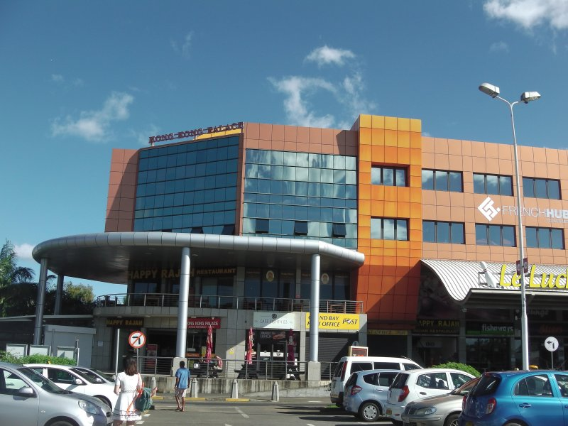 The hyper Market SUPER U which is walking distance from the property