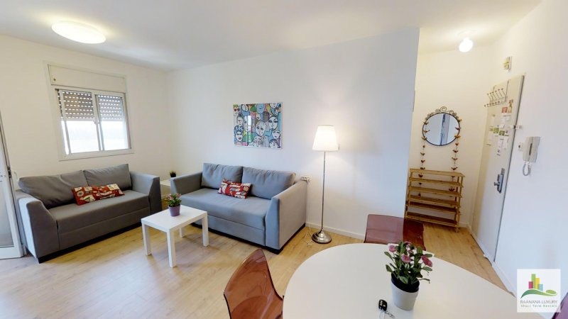 Raanana Lev HaPark - Deluxe 2 bedrooms - REF11, holiday rental in Central District