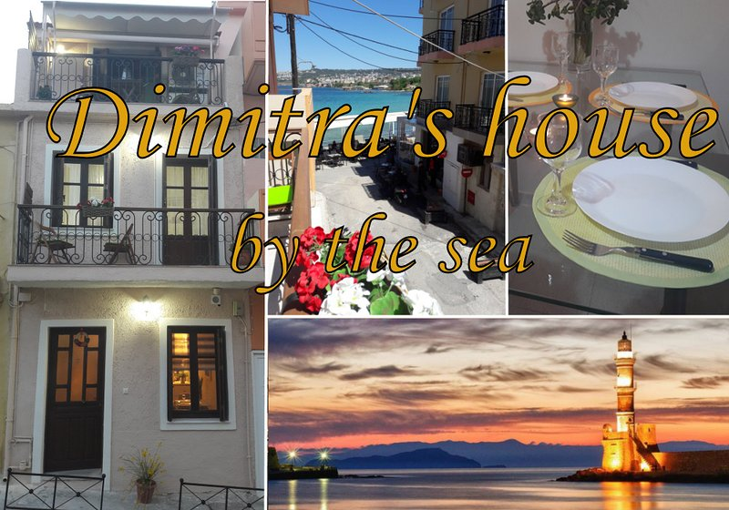 Dimitroula's house by the sea - Old town [AMA:574], alquiler vacacional en La Canea