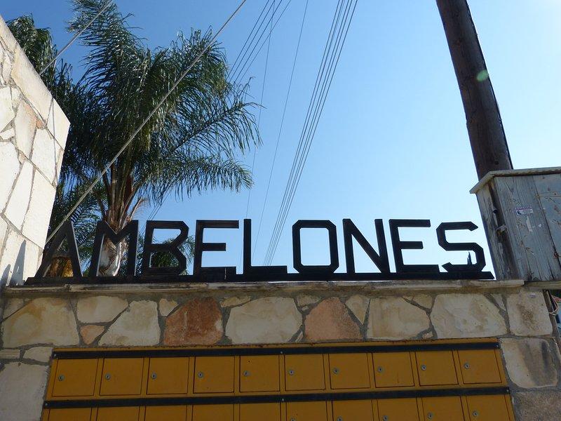 Ambelones 2, Pissouri Beach, holiday rental in Avdimou