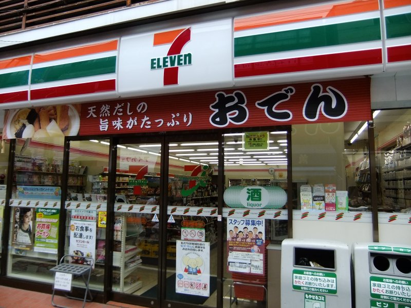 Convenience store 1min