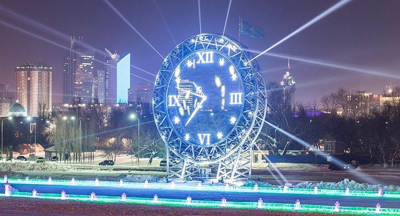 Nothern Lights 102, Ferienwohnung in Nur-Sultan