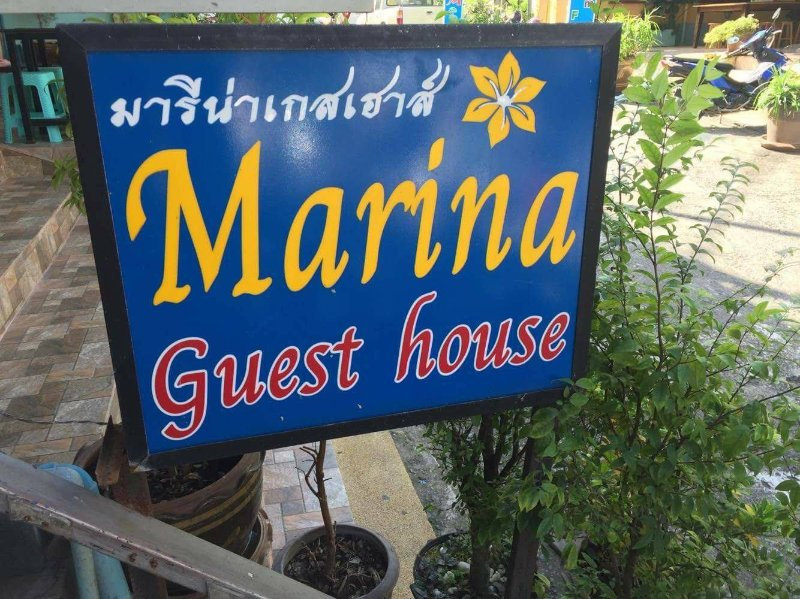 Marina Guesthouse, vacation rental in Railay Beach