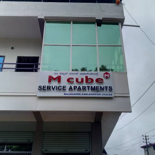 M cube service apartments, is a place to stay in sakleshpur for a reasonable stay, holiday rental in Sakleshpur
