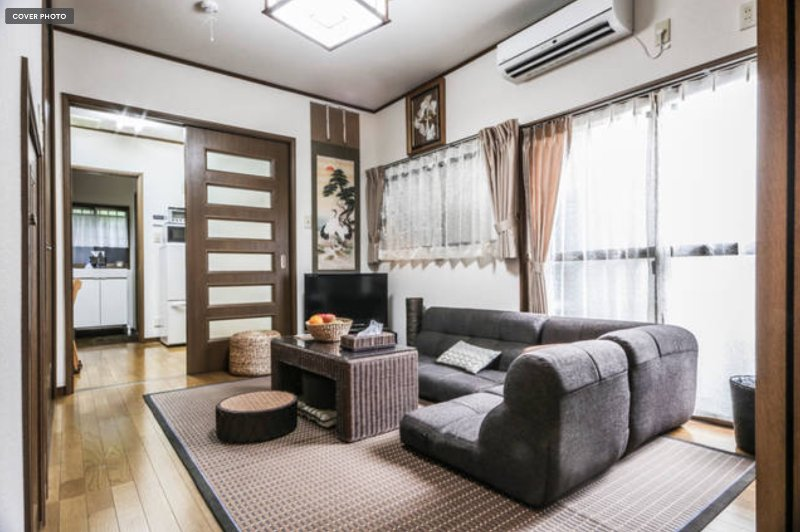 Meiji house,Upscale 4Rm house,8guests 2min hiroo statn,shibuya district.Central., holiday rental in Nishiazabu