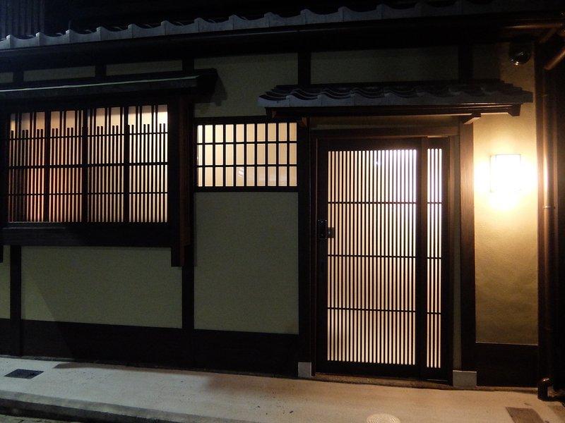 Reikaku Kiyomizu-Gojo (Nouveau Ouvert le novembre 2017)