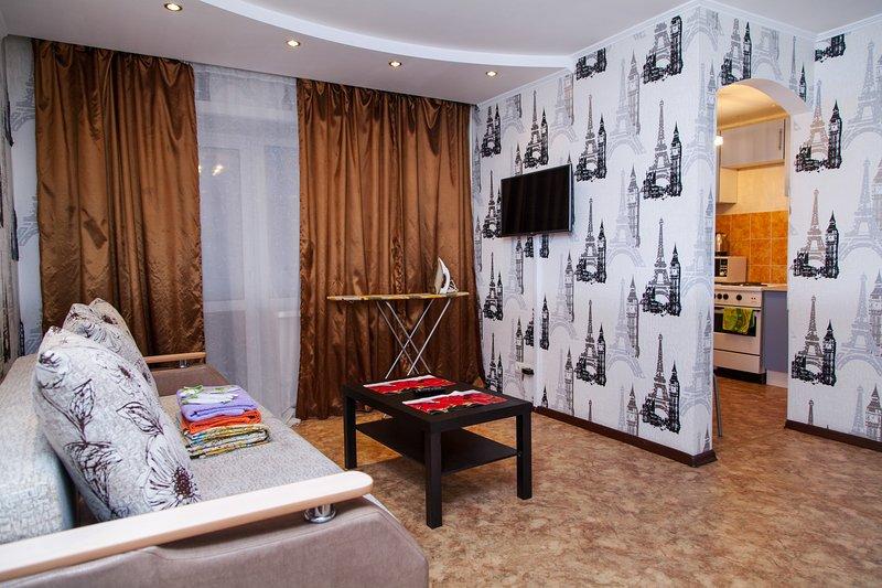 Отличная квартира в самом центре!, holiday rental in Berdsk