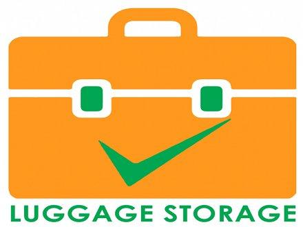 Libre de almacenamiento de equipaje anual para Nuestros huéspedes habituales, por favor pregunte por los detalles