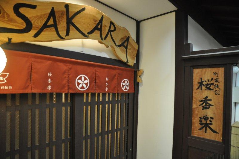 Os sinais caligrafia pintados à mão recebê-lo na porta da frente