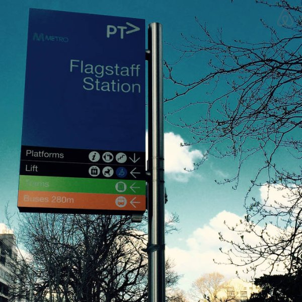 3 minutes stroll to Flagstaff Train Station... 1 minute if you jog; 30 seconds if you sprint.
