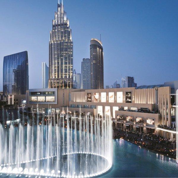 Este es el hotel con vistas thr fuente y Burj Khalifa