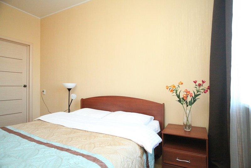 2-room apt. at Berezhkovskaya emb., 4 (097), holiday rental in Vorobyovo