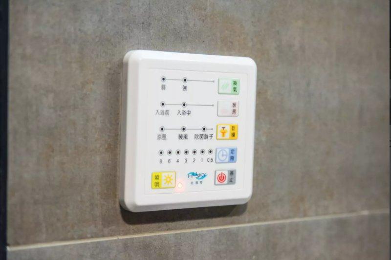 Temperature control panel in the bathroom