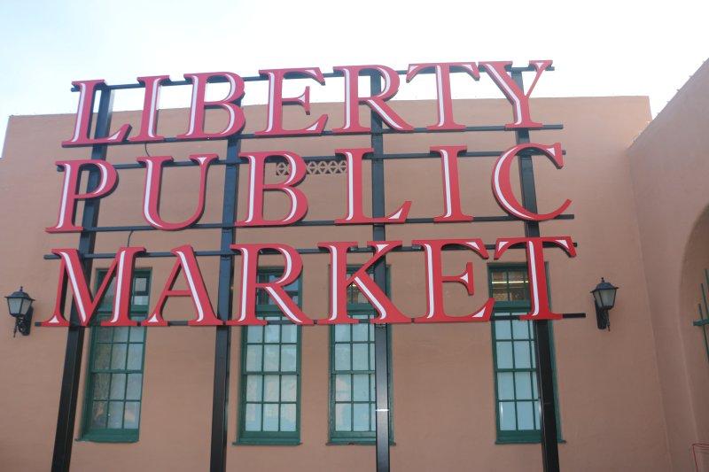 Liberty Public Market è solo un miglio percorribile di distanza dalla casa