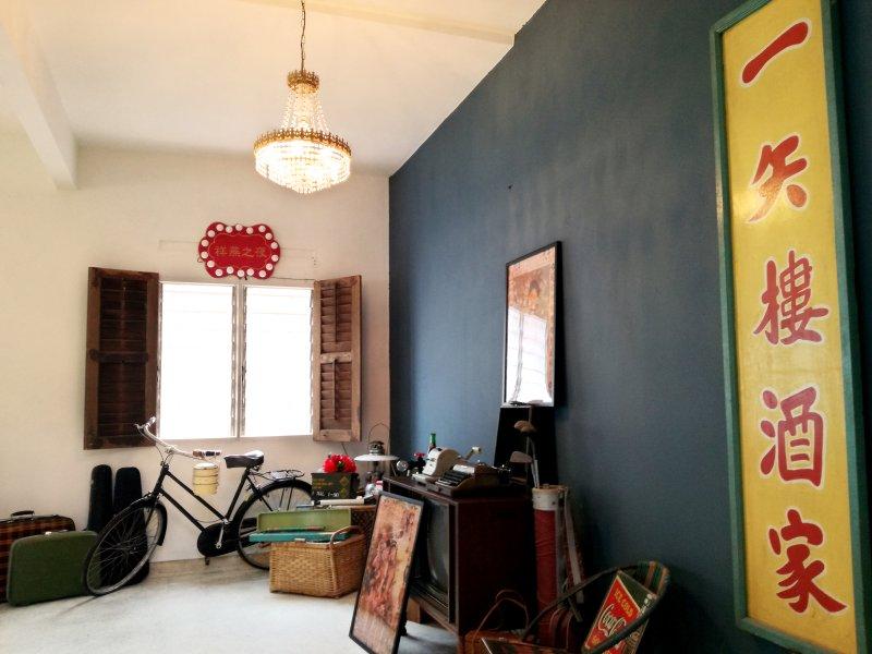 祚号 ☘Greenery Antique House☘ 1min to Metro [House of Throne], holiday rental in Petaling Jaya