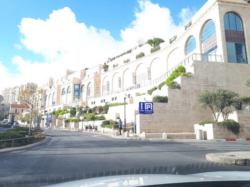 Walking distance to Mamilla Mall