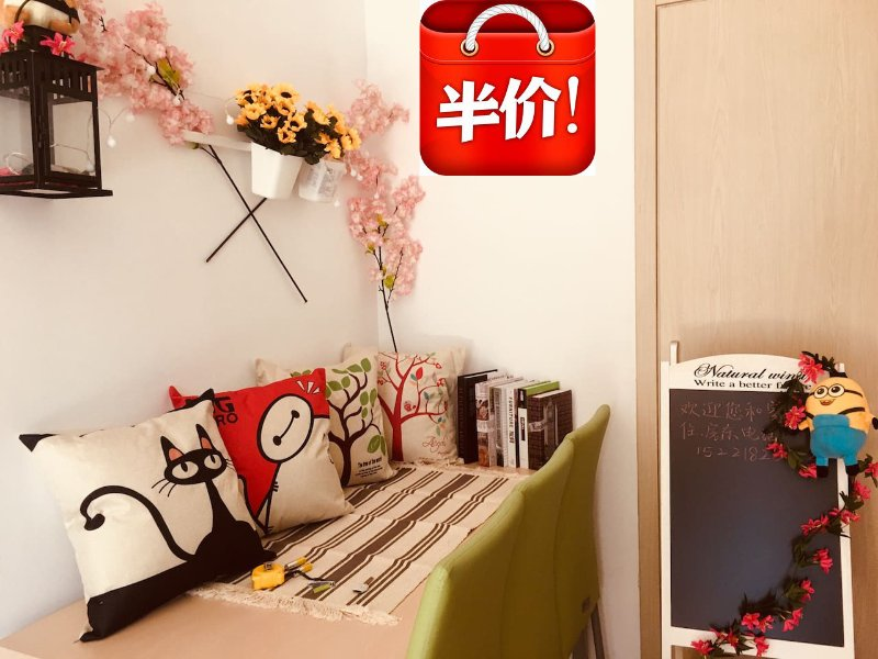 One beautiful background wall,i designed for you,warm and nice,like your home .