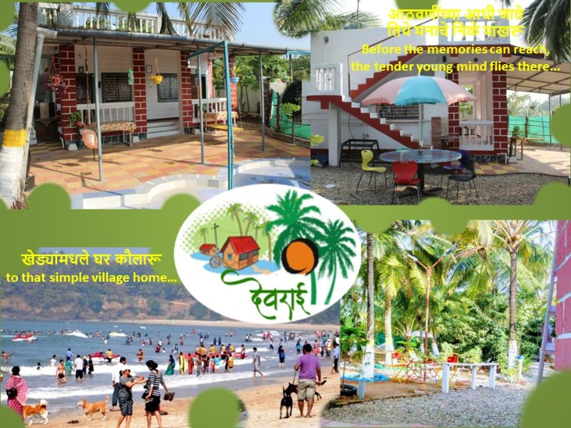 Devrai: MTDC approved cottages near Kashid beach, aluguéis de temporada em Raigad District