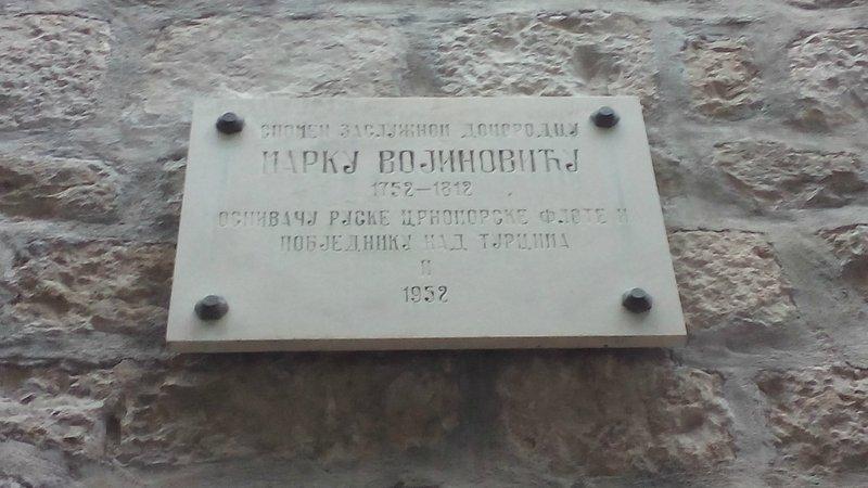 Stone slab to remember Marko Vojinovic