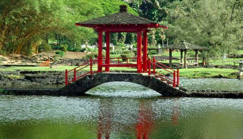 Japanese Gardens in Hilo.  Very nice and Coconut Island is close by.