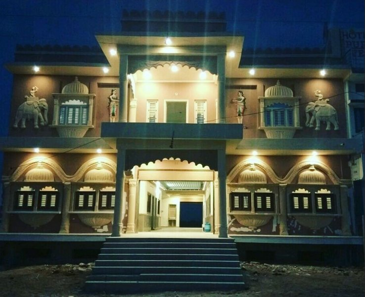 Walkon Safari Accomodation No. 1, holiday rental in Pali District