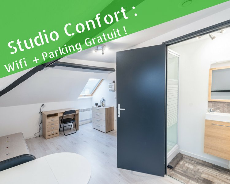 Studio Confortable et pratique, holiday rental in Vieux-Conde
