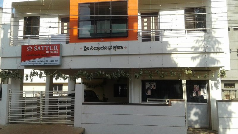 Sattur Guesthouse DBL 6, vacation rental in Dharwad District