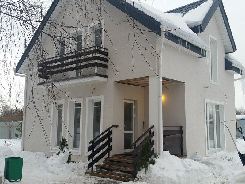 Горка, holiday rental in Yaroslavl