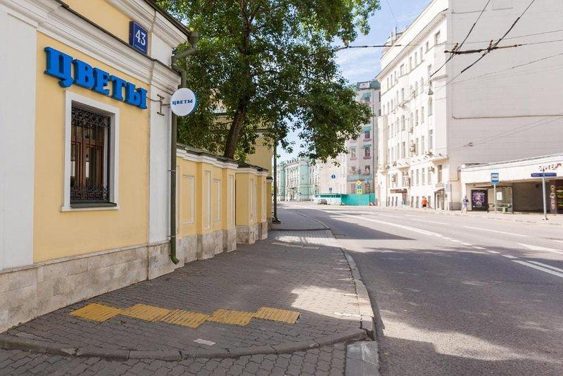 Ecotel Boutique Hotel Standard 1, holiday rental in Peresvet